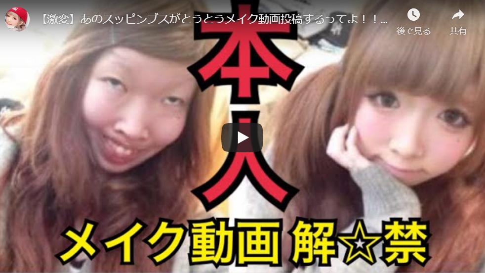 た そ 体重 まあ 日本人の平均身長/平均体重はどのくらい?大人から子ども・赤ちゃんまで