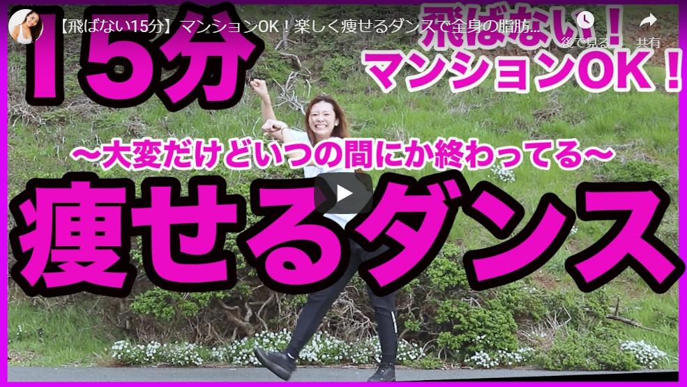 まりな ダンス 曲 竹脇 竹脇まりながダンスに使用している曲名をまとめた!|きになるの杜(もり)