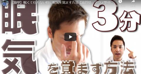 前 寝る ストレッチ 動画 【忙しい男性のために】寝る前のストレッチで1日の疲れを解消!